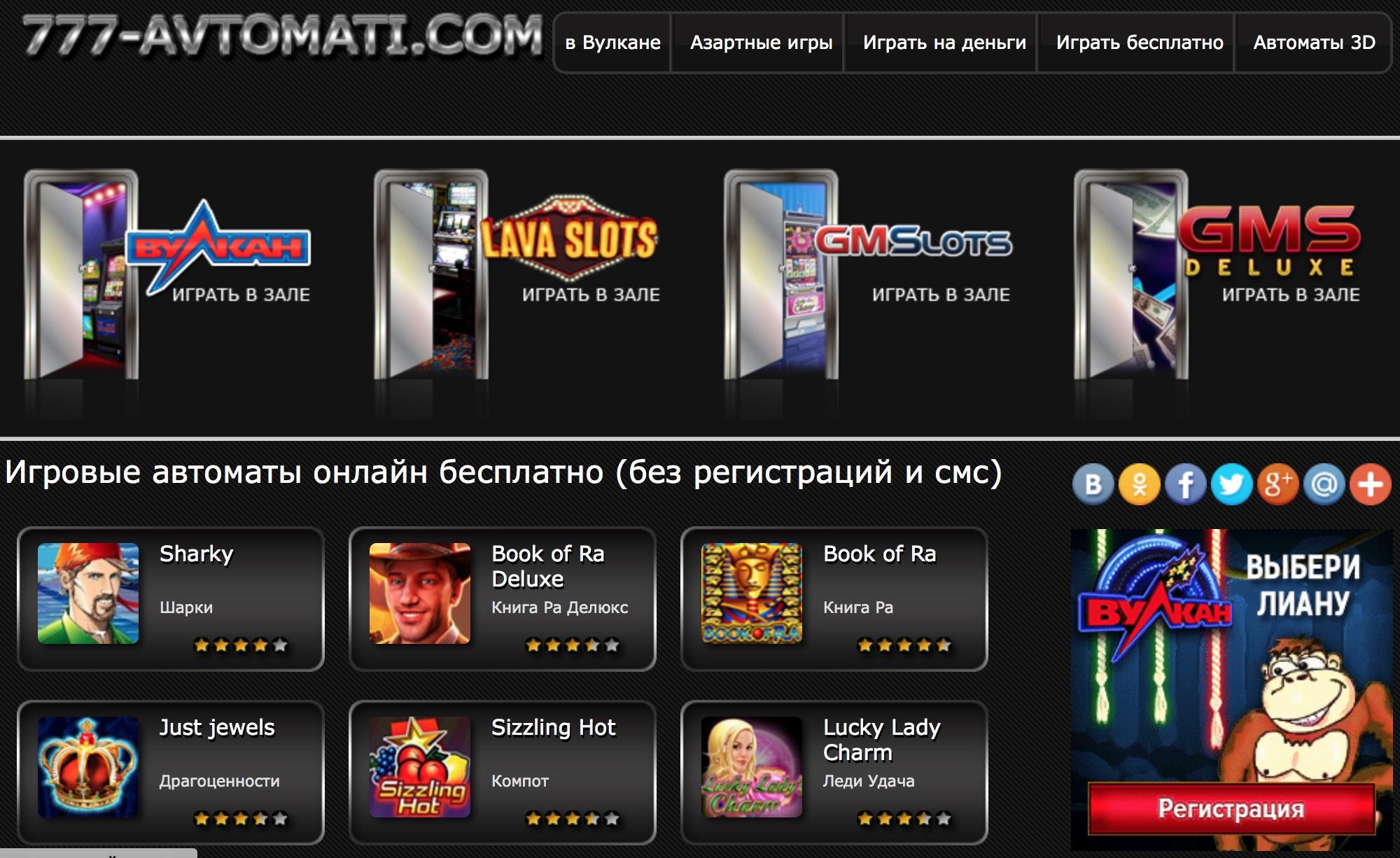 Frank Casino Club: отзывы и обзор онлайн казино Франк